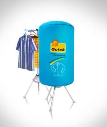 Электрическая сушилка для белья Quick CL-802S