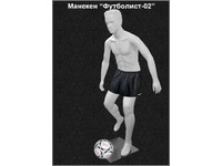 Спортивный манекен ПФМ ФУТБОЛИСТ-02