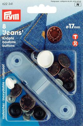 Джинсовые кнопки-пуговицы Prym нержавеющие, 17мм, состаренная медь, арт. 622241