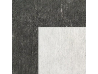 Флизелин прокладка клеевая стандартная Freudenberg арт. F 220