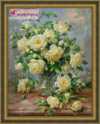 Картина стразами (набор) «Кустовая роза»