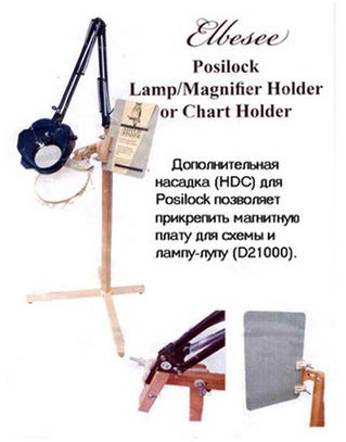 Универсальный держатель схем Elbesee HDC