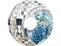 Компьютерный журнал моделей ЛЕКО № 69 + карточка 5 единиц