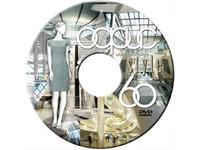 Компьютерный журнал моделей ЛЕКО № 60 + карточка 5 единиц