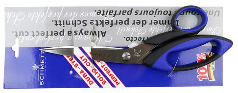 Ножницы Schmetz раскройные 25 см 72025