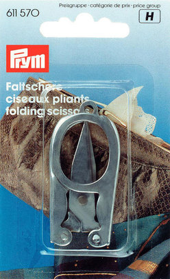 Ножницы складные Prym 8см,  611570