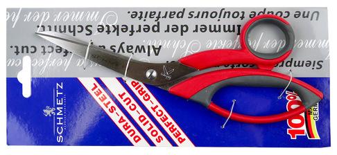 Ножницы Schmetz раскройные 20 см 82020