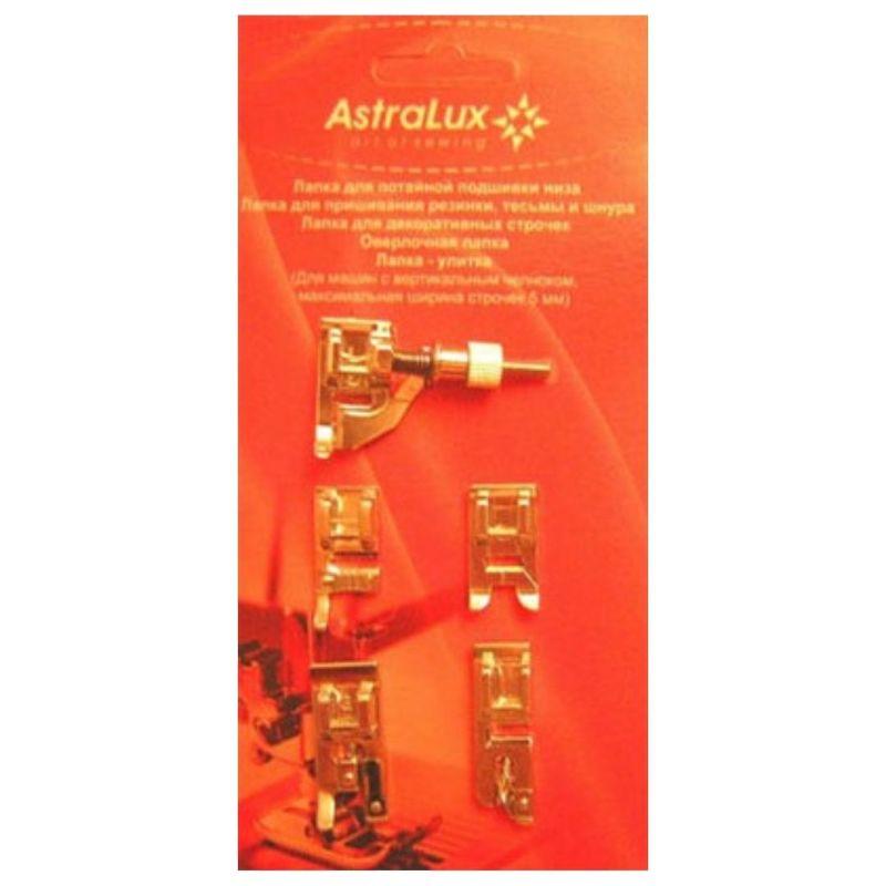 Набор лапок для швейной машины Astralux (арт. DP-0016)