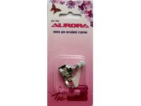Лапка для швейных машин Aurora для потайной строчки (арт. AU-108)