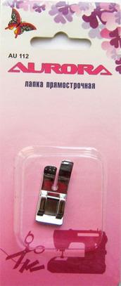 Лапка для швейных машин Aurora прямострочная (арт. AU-112)