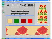Программное обеспечение для вязальных машин Silver Reed  DesignaKnit 8