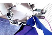 Аппарат оверлочный Pfaff для формирования канта (арт. 820326-096)