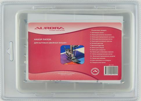 Набор лапок для швейной машины Aurora из 15-ти лапок