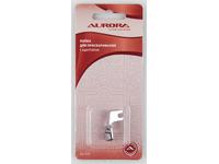 Лапка для швейных машин Aurora для присбаривания (арт. AU-137)