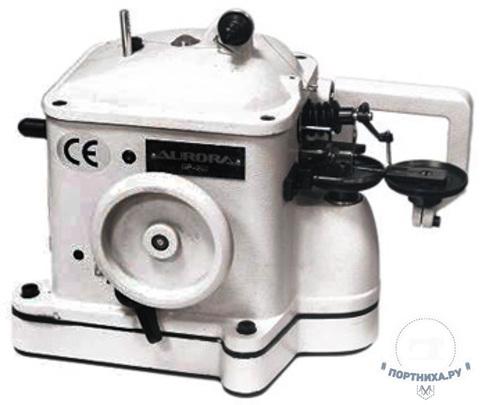 Скорняжная машина Aurora GP-202 c промышленным мотором