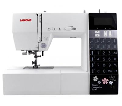 Швейная машина Janome DC 7100
