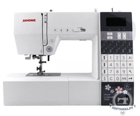 Швейная машина Janome DC 7060