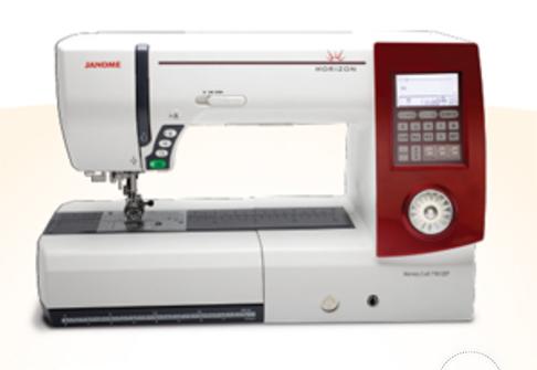 Швейная машина Janome horizon MC 7700 QCP