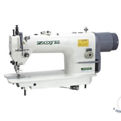 Швейная машина ZOJE ZJ5303A-W-BD-B