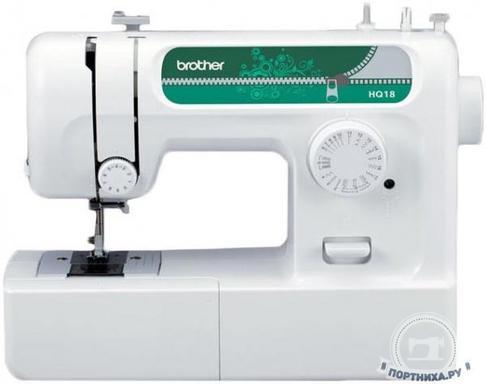Швейная машина Brother HQ-18