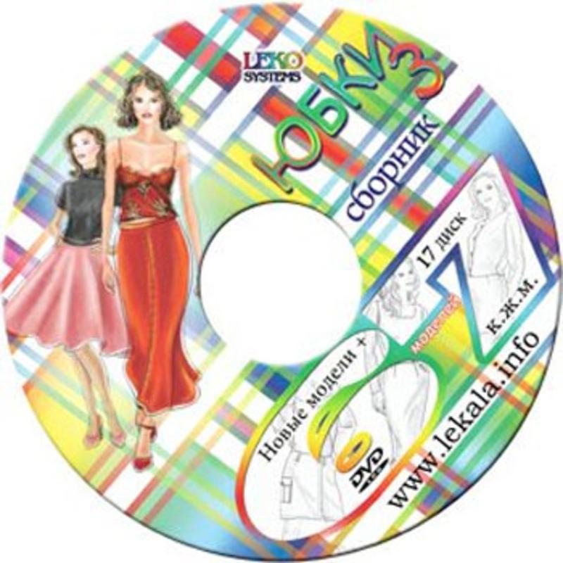Компьютерный журнал моделей ЛЕКО № 67 + карточка 5 единиц