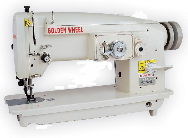 """Машина строчки """"зиг-заг"""" с шагающей лапкой GOLDEN WHEEL CS-2162N"""