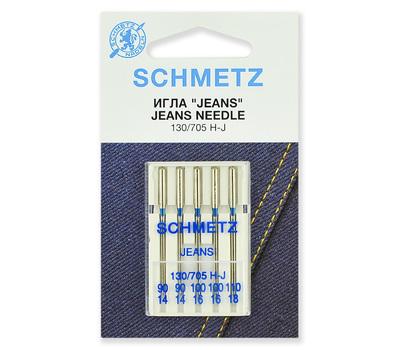 Иглы для джинсы набор, Schmetz