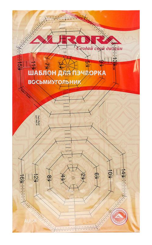 """Шаблон для пэчворка """"восьмиугольник"""" AU-S8"""
