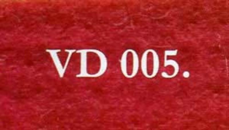 VD005.0 Войлок свалянный иглой, , бордовый, 100% шерсть, высота 5мм, ширина 65см., дл.рулона