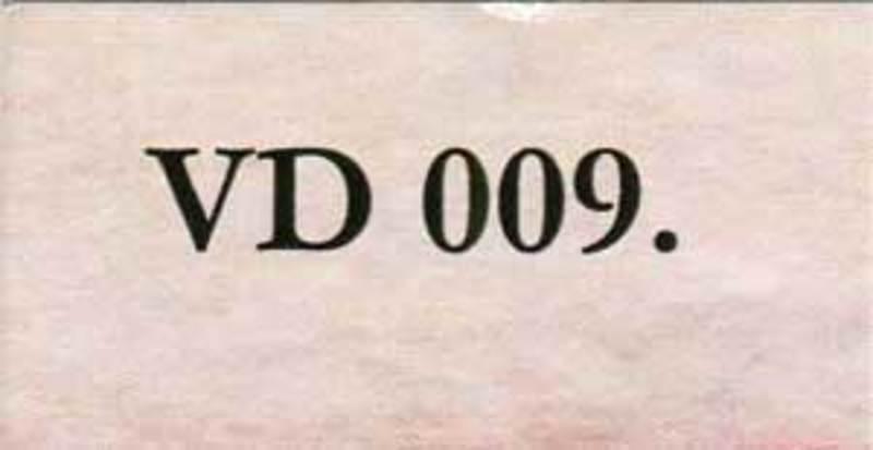 VD009.0 Войлок свалянный иглой, светло-розовый, 100% шерсть, высота 5мм, ширина 65см., дл.ру