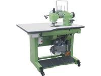 Швейная машина ручного стежка Aurora 781-M