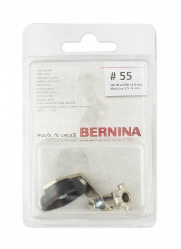 Лапка №55 роликовая большая Bernina