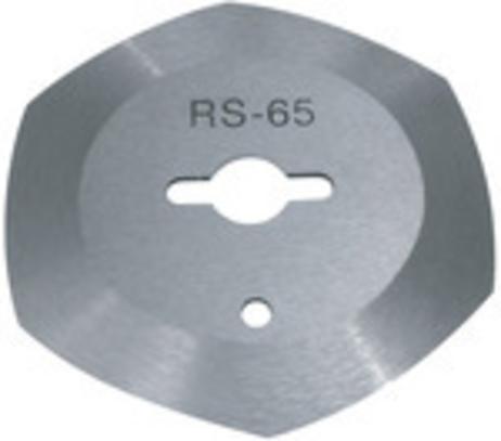 Диск сменный Aurora 65 мм для раскройного ножа YJ-65